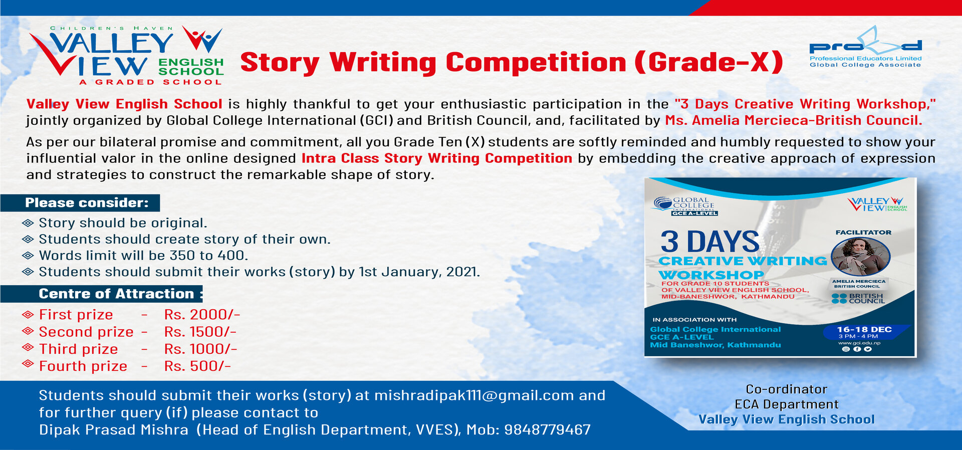 Story Writing Competition