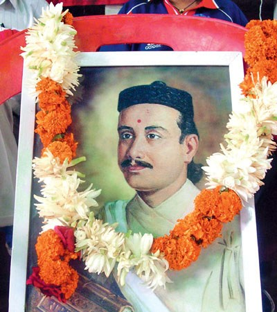 Bhanu Jayanti Celebration